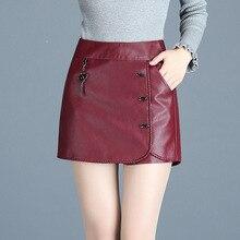 Skirt Women Plus-Size Button Spring Slim Black Sexy High-Waist Winters Korean Pu Pencil