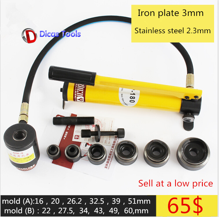 hot sell hand hydraulic puncher punching hole tool eyelet work SKY-8 straight type 2 in 1 pneumatic puncher crimper punching flanging tool 12mm crimping 1 6mm cutting 5mm piercing eyelet work