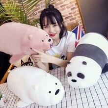 30/40/50cm Kawaii We Bare Bears Plush Toy Cartoon Bear Stuffed Grizzly Gray White Panda Doll For Baby Kid Birthday Gift