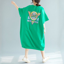 Woman Oversized T Shirt Dress 2019 Korean Edition Woman Summer Plus Size Short Sleeve O-neck Loose Dress Letter Print Maxi Dress oversized abstract print maxi dress