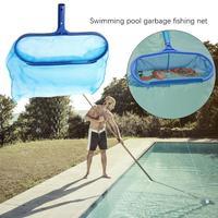Профессиональный плавательный бассейн сетка для очистки мусора ОЧИСТКИ Грабли сетки лист сетки глубокий мешок сачок для чистки