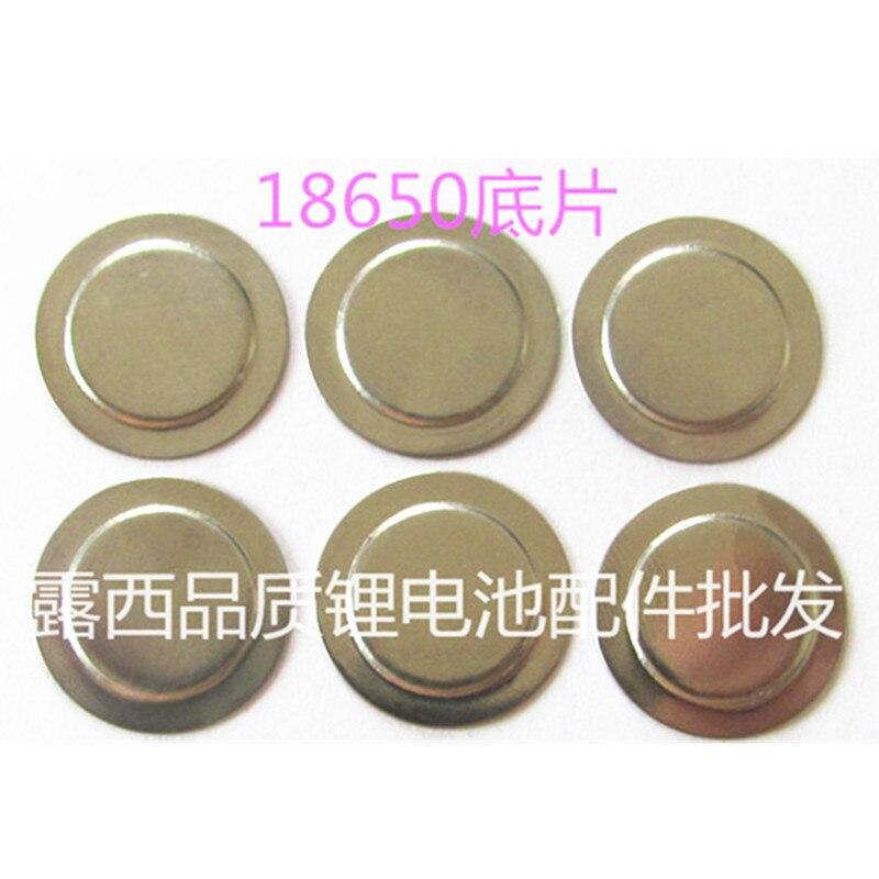 Купить с кэшбэком 100pcs/lot 18650 lithium battery cathode convex bottom protection plate back 18650 battery plate negative film wholesale