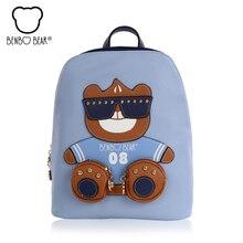 Бенбо медведь Новый Женские Модные рюкзак милый медведь дорожные сумки новый колледж Ветер школьные сумки для девочек-подростков