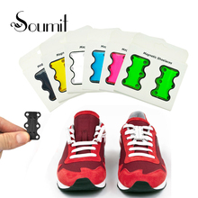 Soumit Novelty Magnetic Shoe Buckles Child Adult Casual Sneaker Lazy Shoe laces Buckle cordones para zapatillas No Tie Shoelaces