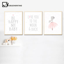 Kawaii Baby Girl Nursery Wall Art Canvas Painting Pink Cartoon Posters and Prints Nordic Kids Decoration Pictures Bedroom Decor(China)