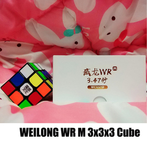Image 2 - Original Moyu Weilong WR M 3x3x3 Magic Cube Professional WR M Magnetic Cubing Speed 3x3 Magnets Cubo Magico WRM Educational Toys