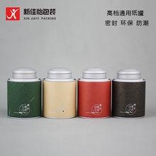 Xin jia yi медная Луженая трубка жестяной пенал для детей Высокое