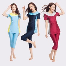 NEW HOT!!! Muslim Swimwear Quick Sleeve Feminine Bathing Go well with Two Piece Modest Swimsuit three Colours 7 Dimension for Ladies Woman Ladies
