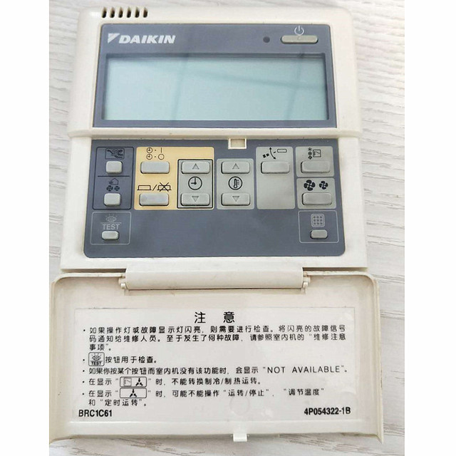 US $109 72 |New Air conditioning remote control for daikin Line Controller  BRC1C61 BRC1C611 Control Panel Hand Reader-in Remote Controls from Consumer
