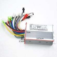 350W 36V/48V 18A ebike controller Electric Bike Tricycle controller ebike Controller scooter controller Ebike(China)
