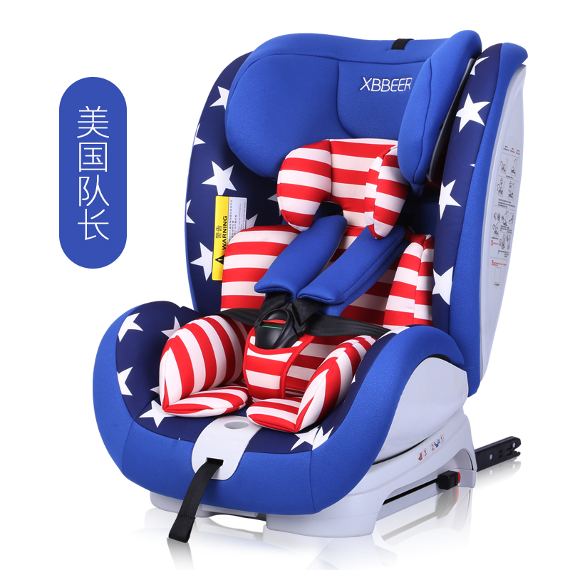 German Baby Child Seat 0-12 Years Old Can Lie 360 Degrees Rotate Isofix Baby Carseat 360 degrees