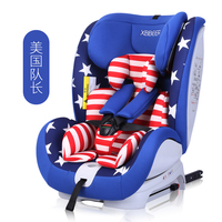 German Baby Child Seat 0 12 Years Old Can Lie 360 Degrees Rotate Isofix Baby Carseat