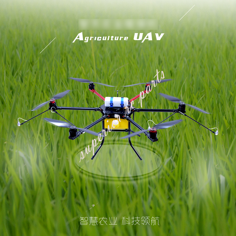 D5 сельского хозяйства, защиты растений БПЛА складной Hexacopter комплект W/распыления пестицидов Системы 5 кг
