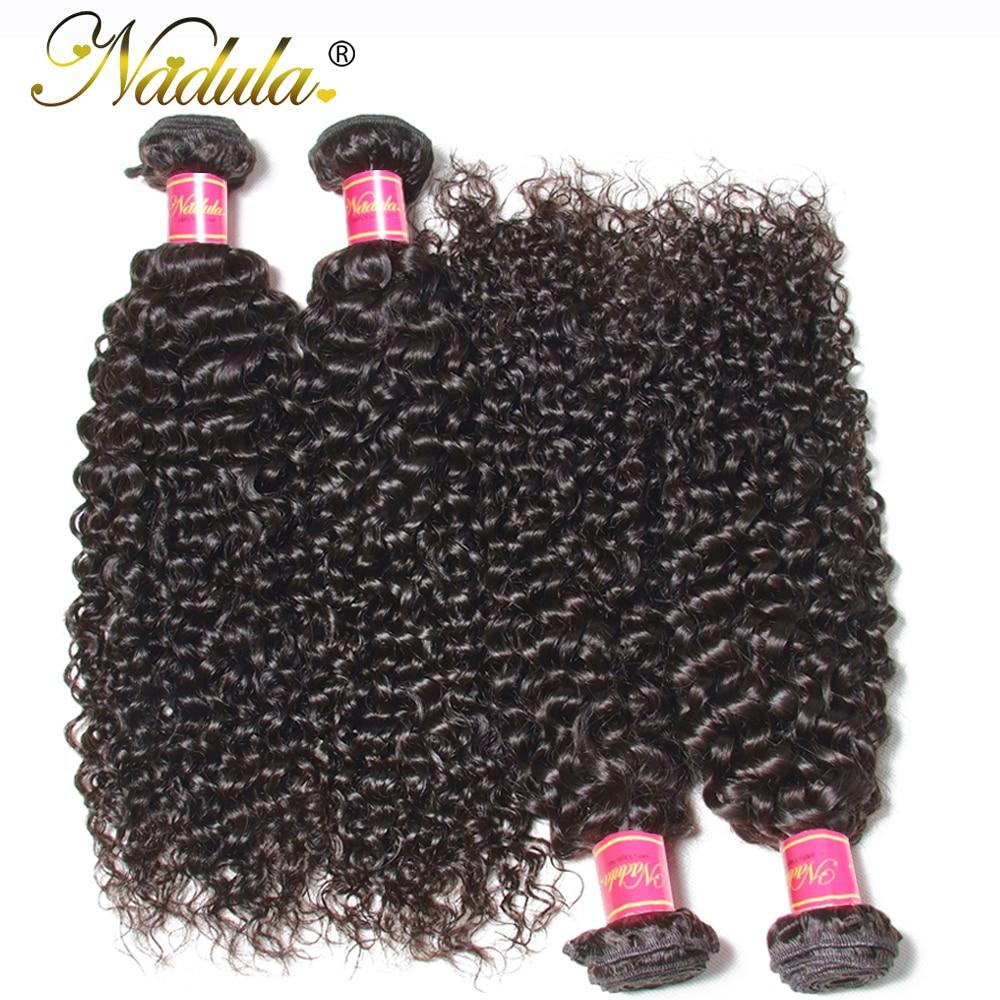 Nadula Hair 4pcs/Lot  Curly Hair Bundles 100%  s 8-26INCH  Hair s  2