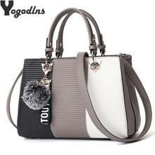 Женские сумочки с украшением в виде помпонов, лоскутные сумочки, вечерние сумочки, дамские сумочки через плечо, женские сумочки