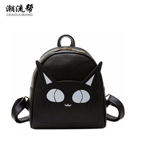 CHAOLIUBANG Fashion Brand Designer Women Backpack Cute Big Eyes Cat Travel Daypack Small Backpacks For Teenage