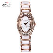 WEIQIN Relojes de Moda Rhinestone de Oro Rosa de Las Mujeres Blanco Analógico de pulsera de Cuarzo Ladies relojes Vestido reloj Horas Regalo 2016 Nuevo reloj mujer