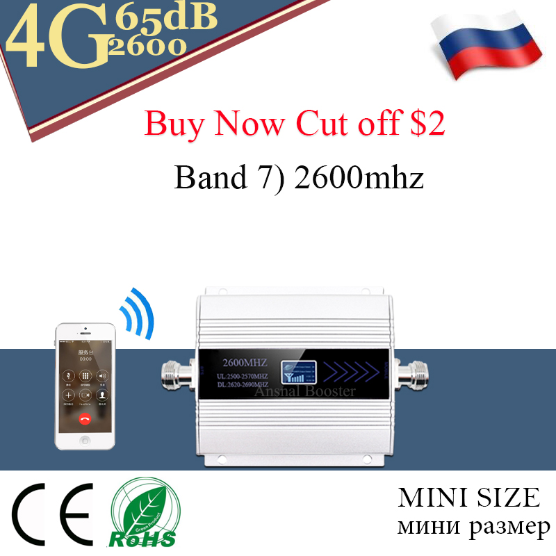 Russia 2600Mhz LTE 4G Cellular Mobile Signal Booster 4G (FDD Band 7) Cell Phone Signal Repeater 65dB LTE 4G Amplifier