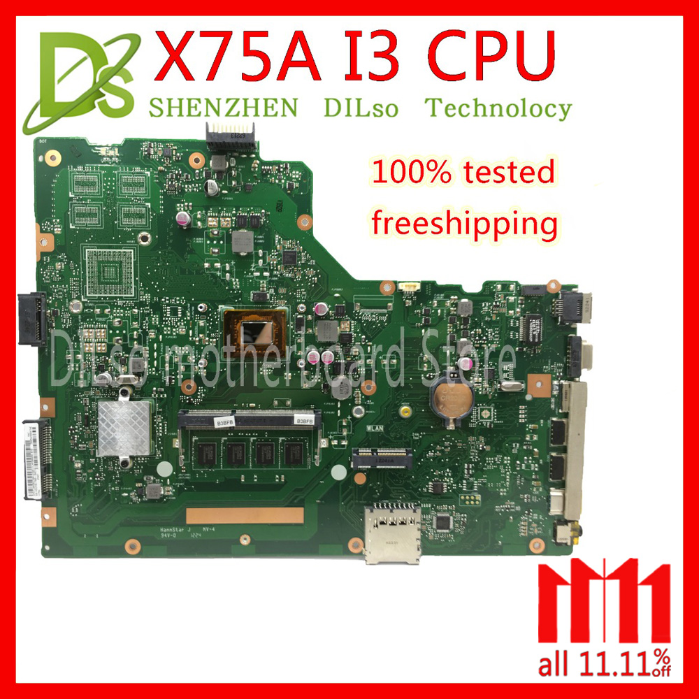 KEFU X75A For ASUS X75A X75V X75VD X75VB X75VC laptop mainboard I3 cpu 4G RAM REV2.0 GM Test work 100% kefu x75vd laptop motherboard for asus x75vd x75vc x75vb x75a x75v x75 test original mainboard 4g ram gt610m