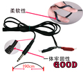 Tattoo Clip Cord 190cm Length 6.2 Feet Tattoo Clip Cords Supply for Power Supply