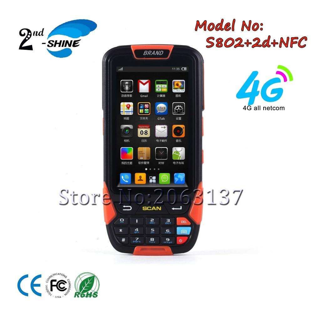 1D código de barras do laser leitor de RFID NFC WIFI BT4.0 GPS IP65 tela  sensível ao toque 4G PDA com android 5.1 os 5101c58c896f2