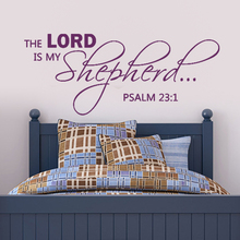 "The Lord Is My Shepherd Psalm 23:1 - Scripture Bible Verse Religious Vinyl Wall Decal Lettering for Living Room  8"" x 22"" P"