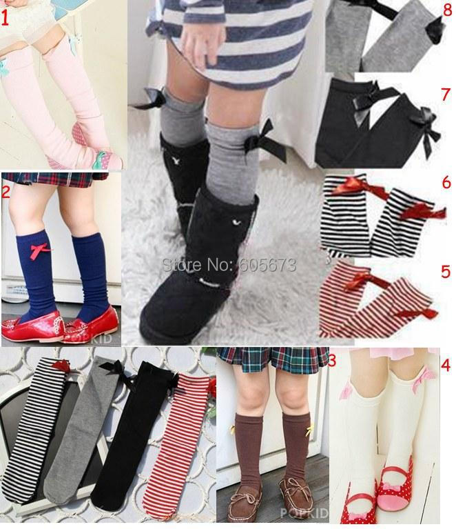 38CM 15 Baby Girl Knee High Socks 6 plain colors pink white Grey Black Coffee Stripe