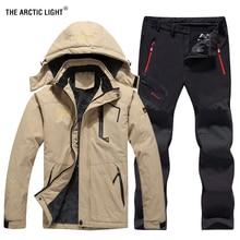 цена THE ARCTIC LIGHT Men Winter Waterproof Fishing Thermal Pant Jackets Trekking Hiking Camping Skiing Climbing Outdoor Set 6XL Suit онлайн в 2017 году