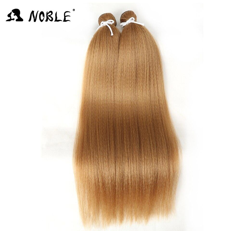 Благородный 2 шт./упак. синтетических волос, плетение 22 дюймов яки прямо Инструменты для завивки волос для Для женщин блондинка Однотонная о... ...
