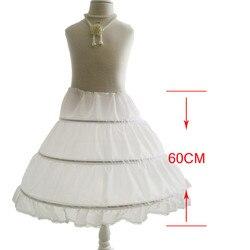 Neue A-linie 3 Hoops Kinder Kid Kleid Braut Petticoat Krinoline Unterrock Hochzeit Zubehör Für Blume Mädchen Kleid