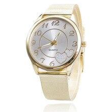 Clock Women Watch Clock Reloj Mujer Newly Noble Gold Mesh Band Wrist Watch High Quality Leisurely Bracelet Beautiful Charming M4