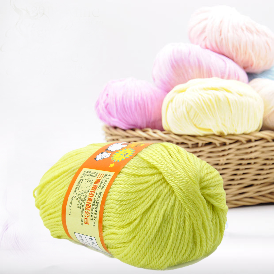 New 1pc 50g Cotton Knitting Yarn Crochet Yarn For Knitting