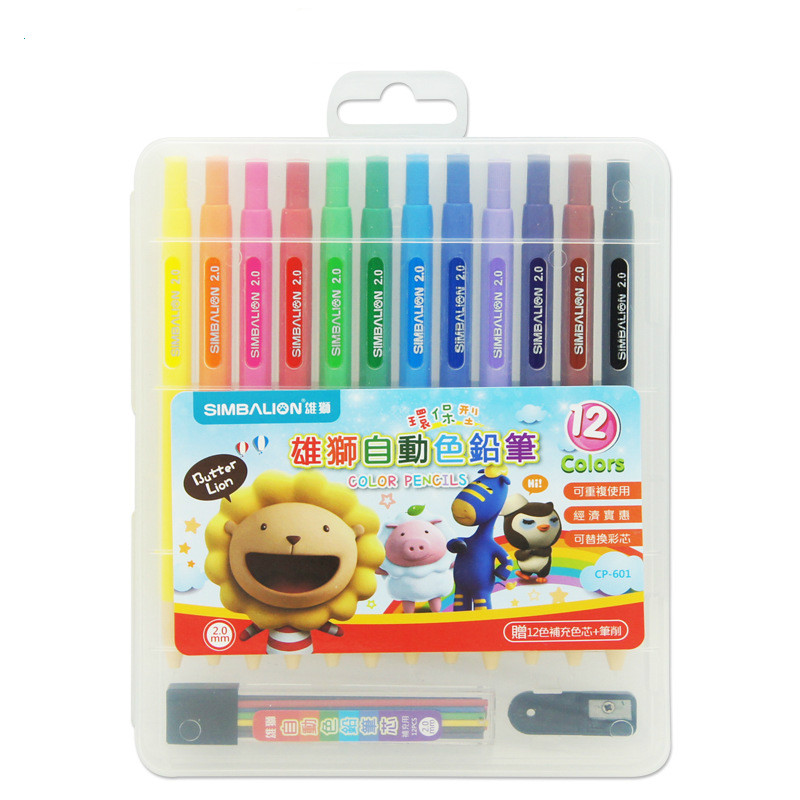 2.0 Mm (12 Color Mechanical Pencils + Refills+ Pencil Sharpener Set) for Sketch Creative Stationery CP-601 image