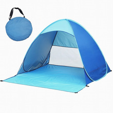 Portable Outdoors Automatic Opening Pop Up Instant Quick Cabana Beach Tent Sun Shelter UV Protection Camping Tools BB55