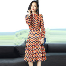L G 2017 Autumn Skirt Set High Quality Brand Fashion Long Sleeve Geometric Print Top and Skirt Suit Set Womens 2 Pieces Sets