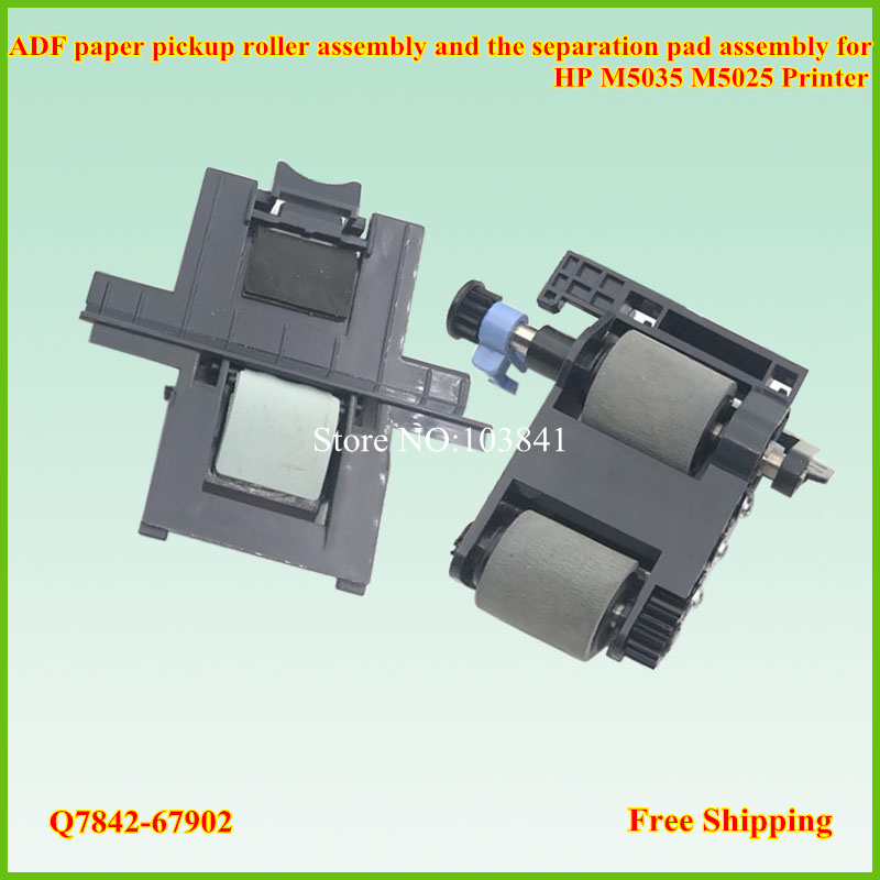 5sets Compatible New Q7842-67902 ADF Pickup Roller + Separation Pad assembly for HP M5035 M5025 Printer Feed Roller dc286 adf roller free shipping printer parts kit feeder skin for xerox phaser 7700 7750 7760 c4300 c4400 feeder pickup roller
