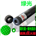 high powered burning Green laser pointer 500000mw/500w 532nm,burn match,burn cigarette,Lazer Beam Military SD Laser 303+safe key