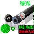 high powered burning Green laser pointer 500000mw/500w 532nm,burn match,burn cigarette,Lazer Beam Military SD Laser 303+safe key