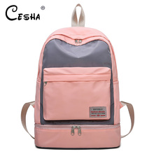 Fashion New Large Capacity Women Gym Backpack High Quality Waterproof Oxford Sprots Backpack Pretty Style Backpack Rucksack SAC
