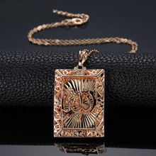 New Retro Islamic Jewelry 18K Real Gold Plated Hollow Out Flower Vintage Arabians Allah Necklaces & Pendants for Women