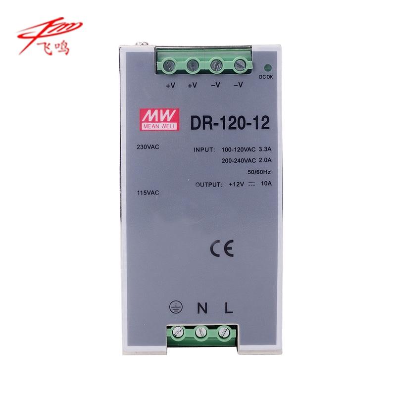 Din rail power supply 120w 12V 24V 48V power suply 120w power supply ac dc converter dr-120-12 dr-120-24 dr-120-48 dianqi din rail power supply 240w 12v 24v 48v power suply 12v 240w ac dc converter dr 240 12 dr 240 24 dr 240 48 good quality