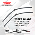 "Wiper Blade para VW JETTA 5 (2005-2010) 1 conjunto de 24 ""+ 19"""