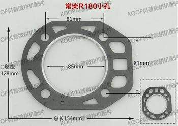 Free Shipping Diesel engine R180 Diameter:85MM Direct injection cylinder head Gasket Changchai Changfa Jiangdong and so on