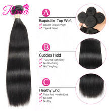 Rcmei Brazilian Straight Human Hair Bundle with Closure 3 Bundles