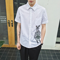 Camisa dos homens Da Cópia Da Zebra Casuais Mens White Shirts Turn Down Collar Novo 2017 Coreano Moda Verão de Manga Curta Camisas Livre grátis
