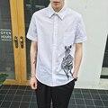 Men Zebra Print Shirt Mens Casual White Shirts Turn Down Collar New 2017 Korean Fashion Short Sleeve Summer Shirts Free Shipping