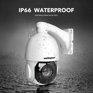 Image 3 - 4 بوصة صغيرة الحجم 1080P 4MP 5MP IP كاميرا متحركة شبكة Onvif 30X التكبير PTZ IP كاميرا CCTV 50 متر الأشعة تحت الحمراء للرؤية الليلية سرعة قبة الكاميرات