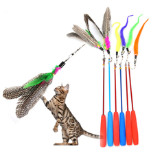 Трехсекционная телескопическая Регулируемая кошачья палка Выдвижная кошачья палка