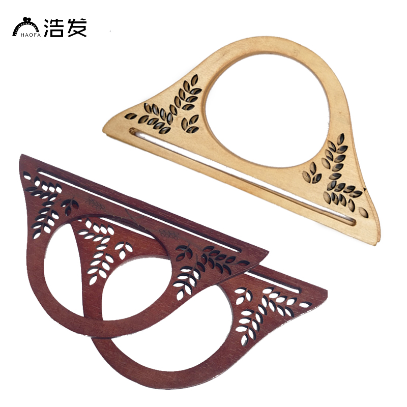 HAOFA  Wooden Wallet Handle DIY Bag Accessories Parts Frame Clasp Purse Handles Handmade Kiss Clasp For Wallets 2PCs