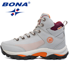 BONA ยอดนิยมใหม่สไตล์ผู้หญิงเดินป่ารองเท้ากลางแจ้งสำรวจ Multi Fundtion เดินรองเท้าผ้าใบสวมใส่ Resistance Sport รองเท้าสำหรับผู้หญิง